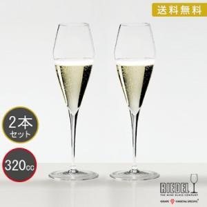 送料無料 リーデル ヴィティス (Vitis) シャンパーニュ ワイングラス 0403/8 0403/08 ≪ペア≫|livingwell-de