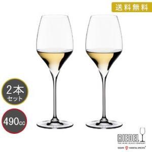 送料無料 リーデル ヴィティス (Vitis) リースニング ワイングラス 0403/15 ≪ペア≫|livingwell-de