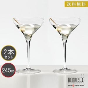 送料無料 リーデル ヴィティス (Vitis) マティーニ ワイングラス 0403/17 ≪ペア≫|livingwell-de