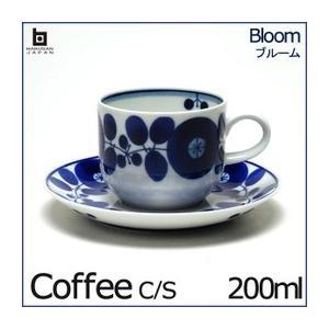白山陶器 ブルーム  コーヒーカップ&ソーサー 200ml HAKUSAN/はくさん/和陶器/洋食器/有田焼/波佐見焼/HASAMI|livingwell-de
