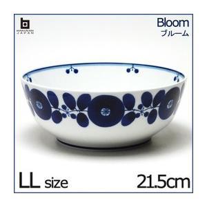白山陶器 ブルーム  ボウル (LL) 21.5cm HAKUSAN/はくさん/和陶器/洋食器/有田焼/波佐見焼/HASAMI|livingwell-de