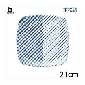 白山陶器 重ね縞 反角多用皿 21x21cm HAKUSAN/はくさん/和陶器/洋食器/有田焼/波佐見焼/HASAMI|livingwell-de