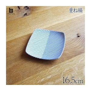 白山陶器 重ね縞 反角中皿 16.5x16.5cm HAKUSAN/はくさん/和陶器/洋食器/有田焼/波佐見焼/HASAMI|livingwell-de