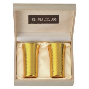 アサヒ 金彩 純銅鎚目一口ビール 金メッキ仕上げ 160ml CNE926G 木箱入り 日本製 made in Tsubame メイド・イン・ツバメ認定商品|livingwell-de
