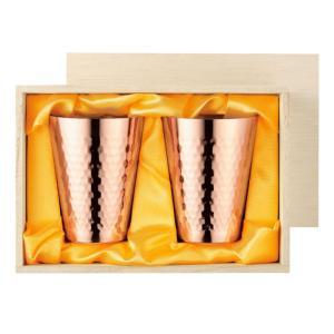 アサヒ 食楽工房 純銅 タンブラー 2PCセット 350ml 桐箱入 CNE974 日本製|livingwell-de