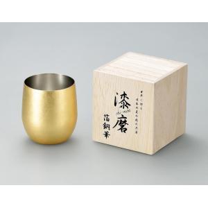 アサヒ 漆磨 箔銅華 ロックカップ CNS-D801 純銅カップ+金沢箔 伝統工芸 livingwell-de