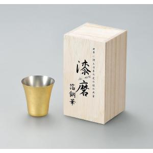 アサヒ 漆磨 箔銅華 冷酒カップ CNS-G801 純銅カップ+金沢箔 伝統工芸 livingwell-de