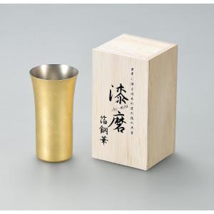 アサヒ 漆磨 箔銅華 ビアカップ CNS-S801 純銅カップ+金沢箔 伝統工芸 ビール ビアー livingwell-de