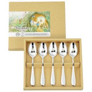 ピーターラビット 皿中レーザーカトラリーセット ティースプーン 5本セット 銀仕上げ PR-0250 日本製 結婚祝い 出産祝い livingwell-de