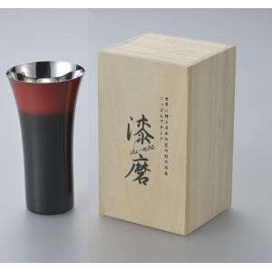 アサヒ 漆磨 伝統工芸 シングルカップL SCS-L601 黒彩 本漆塗装品 livingwell-de