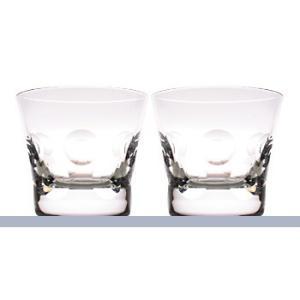 《名入れグラス》代引不可 送料無料 バカラ Baccarat ベルーガ タンブラーグラスL ペア  2-104-387 【レリーフ・エッチング】 |livingwell-de