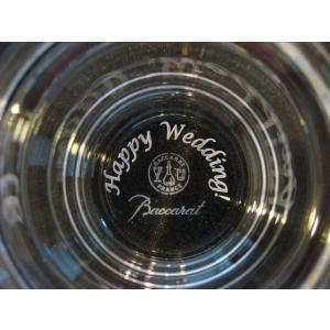 《名入れグラス》代引不可 送料無料 バカラ Baccarat ベルーガ タンブラーグラスL ペア  2-104-387 【レリーフ・エッチング】 |livingwell-de|02