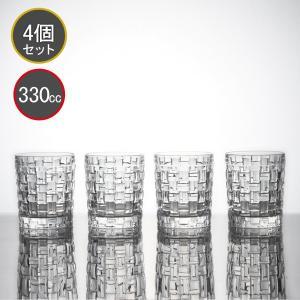あす着く対応 ナハトマン Nachitmann ボサノバ Bossa Nova ウィスキータンブラー H100mm/330ml 4pcs 92076|livingwell-de