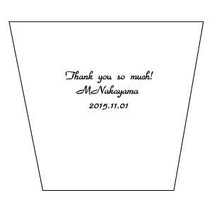 代引き不可 グラスへの名入れ レリーフ メッセージ 3単語を超える場合の追加料金(3単語ごと) 結婚祝い 敬老の日|livingwell-de