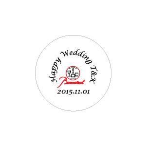 代引き不可 グラスへの名入れ レリーフ1ヶ所   お名前/イニシャル/日付/メッセージ から3項目 結婚祝い |livingwell-de