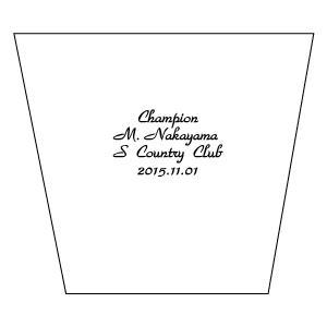 代引き不可 グラスへの名入れ レリーフ1ヶ所   お名前/イニシャル/日付/メッセージ から4項目 結婚祝い |livingwell-de