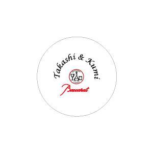 代引き不可 グラスへの名入れ レリーフ2ヶ所   お名前/イニシャル/日付/メッセージ から2項目 結婚祝い |livingwell-de