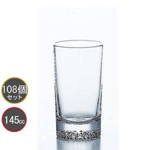 東洋佐々木ガラス 北斗 5オンスタンブラー 108個セット P-01124-JAN livingwell-de