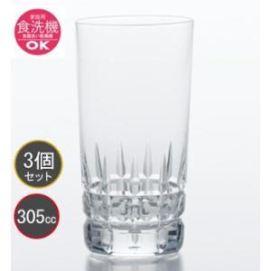 東洋佐々木ガラス カットグラス HS強化グラス 3個セット 10オンス タンブラー T-21102HS-C704|livingwell-de