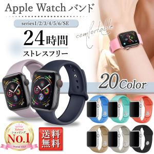 アップルウォッチ バンド ベルト Apple Watch series se 6の画像