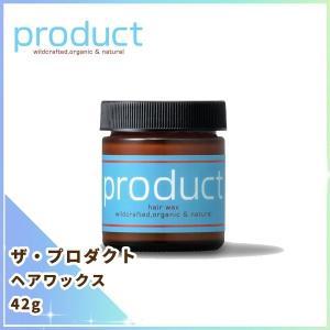ザ・プロダクト オーガニック ヘアワックス 42g product ココバイ KOKOBUY(数量限定)
