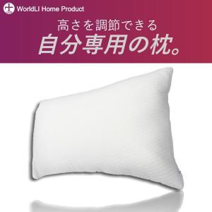 セミオーダーメイド枕 プレミアムピローGS 肩 首こりに強い 新感覚低反発枕 寝返り楽々で快眠を。 liworldhomeproduct