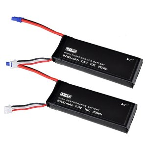 ドローン バッテリー Hubsan x4 H501S LIPO リポバッテリー 2700mAh 7....