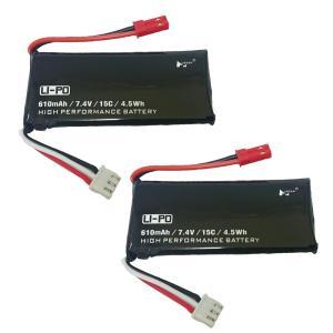 ドローン バッテリー HUBSAN X4 DESIRE リポバッテリー 7.4V 610mAh 15...