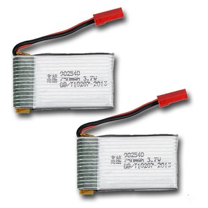 MJX x300 x400 x800 3.7V 750mAh ドローン ラジコン ヘリコプター バッテリー 2個パック
