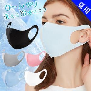 マスク 大人用 在庫あり  夏用 10枚セット 洗える マスク 3D 立体 男女兼用 花粉 保湿 防...