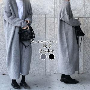 【商品コード】:LK005 【素材】:綿/ポリエステル 【カラー】:グレー、ブラック 【サイズ】:(...