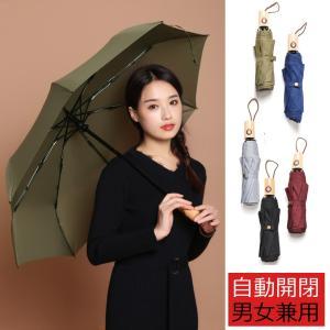 【商品コード】:LKS003 【商品名】:折り畳み傘 日傘 雨傘 【生地】:ポリエステル 【中棒】:...