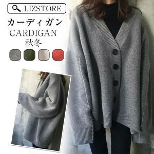 ニットカーディガン レディース 秋冬 前開き ミドル丈 長袖セーター 大きいサイズ ゆったり 無地 通勤 きれいめ シンプル お出かけ|liz-store