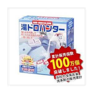 木村石鹸工業 湯ドロハンター 600g lizelize