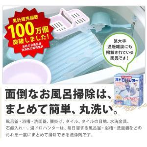 送料無料 木村石鹸工業  湯ドロハンター5箱セット【お徳用5個セット10回分】 lizelize