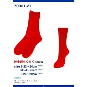 メール便送料無料 紳士超らくらく赤い靴下 赤いソックス 赤の不思議パワーで幸運を 安心の日本製 lizelize