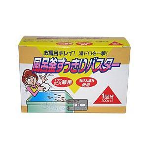 木村石鹸工業 お風呂キレイ風呂釜すっきりバスター lizelize
