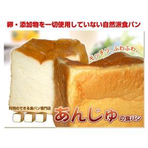 「大好評につき8/30以降の発送予定です」 あんじゅの食パン(1,5斤)×2個セット 代引不可・同梱不可|lizelize|03
