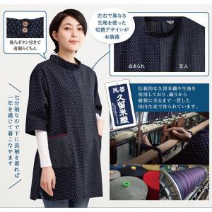 セルヴァン 久留米織チュニック 綿100% 日本製 lizelize