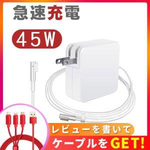 Macbook Air 電源アダプタ 45W L型 Type-C型充電器 Mac 互換電源アダプタ ...