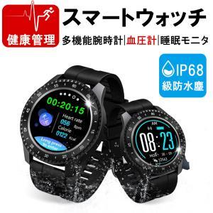 【多機能スマートウォチ】日付表示?歩数や歩行時間?消費カロリー?血圧?心拍数?睡眠時間や品質を測定で...