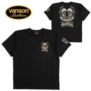 世界中のアメカジ・バイカーファンを魅了し続けるブランド、「VANSON/バンソン」 吸汗速乾・抗菌防...