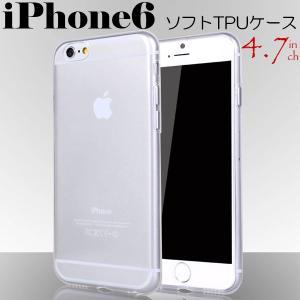 iphone6 ケース iphone6 ケースカバー  iP...