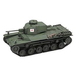 1/35 World if Thanks 一式中戦車 <チヘ>  24001 【ファインモールド】【RCP】[201508]|llhat