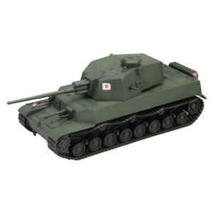 1/35 World if Thanks 四式中戦車 <チリ> 24003 【ファインモールド】【RCP】[201508]|llhat