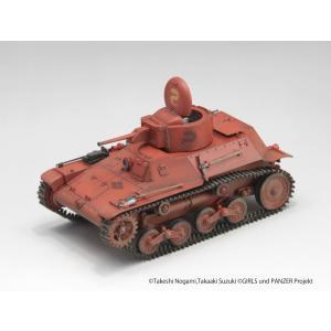 ファインモールド   1/35  リボンの武者 九七式軽装甲車[テケ]【ガールズ&パンツァー】【41104】 llhat