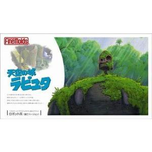 ファインモールド  天空の城ラピュタ 1/20  ロボット兵(園丁バージョン)【FG-5】 llhat
