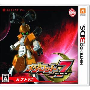【新品】3DS メダロット7 カブトVer.  【2個までポスト投函便可】【ロケットカンパニー】 llhat