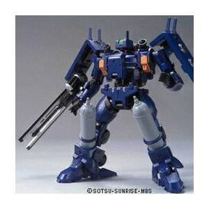 【セール特価】ガンダムOO HCMpro 53-00 ティエレン宇宙型セット 1/200スケール【RCP】 llhat