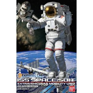 1/10 ISS船外活動用宇宙服【RCP】 llhat